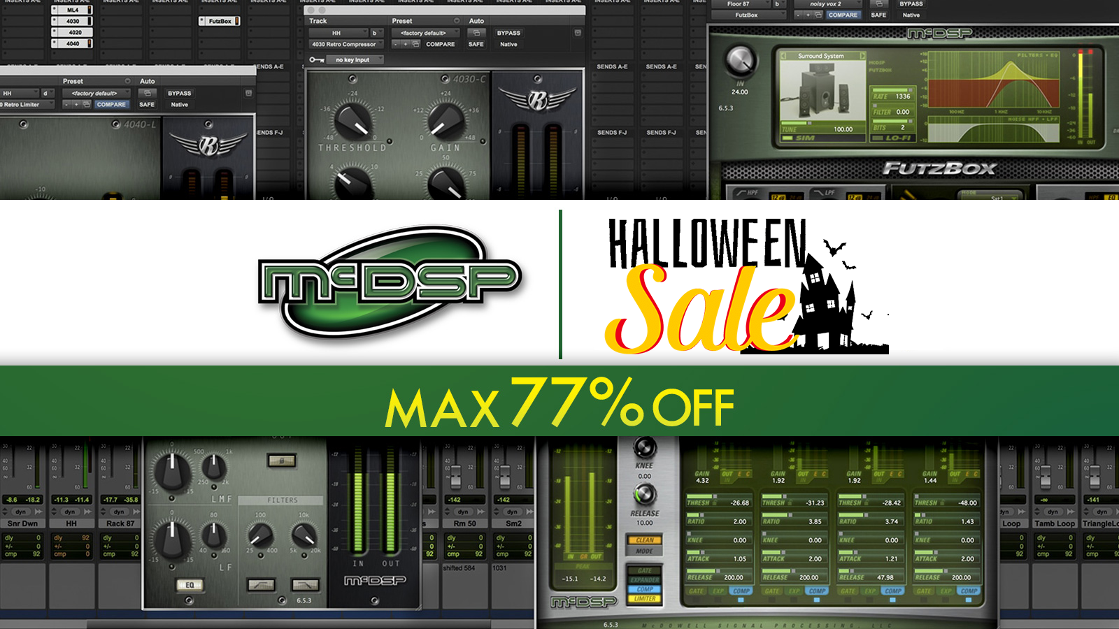 """McDSP SiteWide Sale. """"Halloween"""" special! 全品対象、最大77%オフ!"""