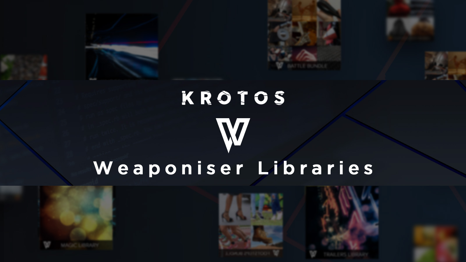 Krotos Weaponiser ライブラリ
