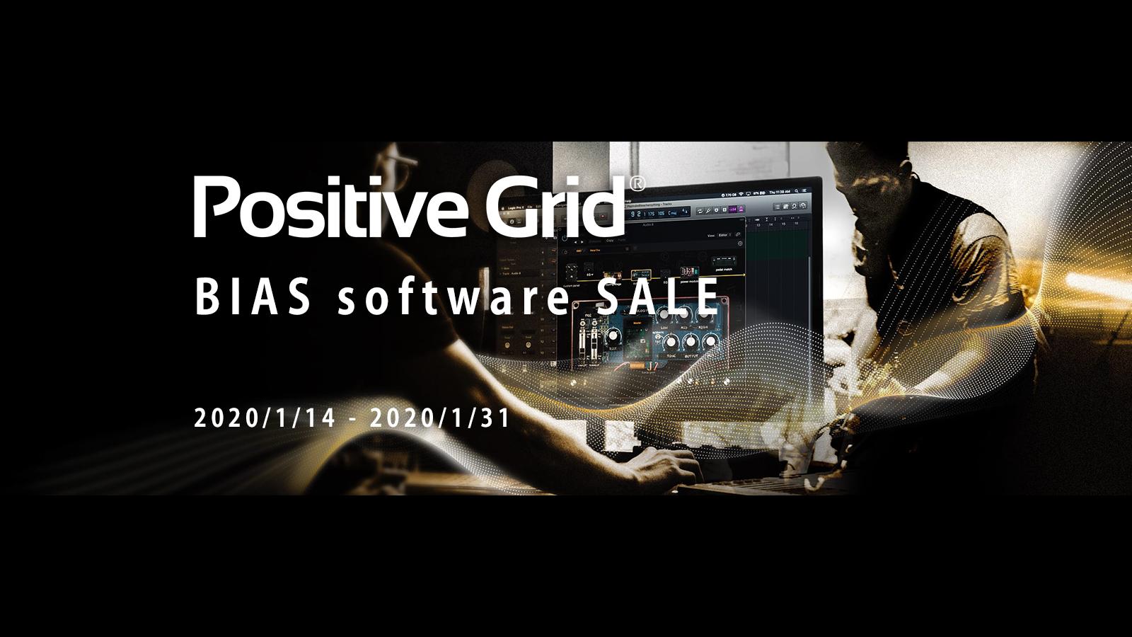 Positive Grid BIAS software SALE