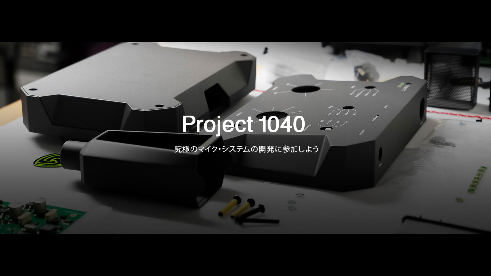 Project 1040