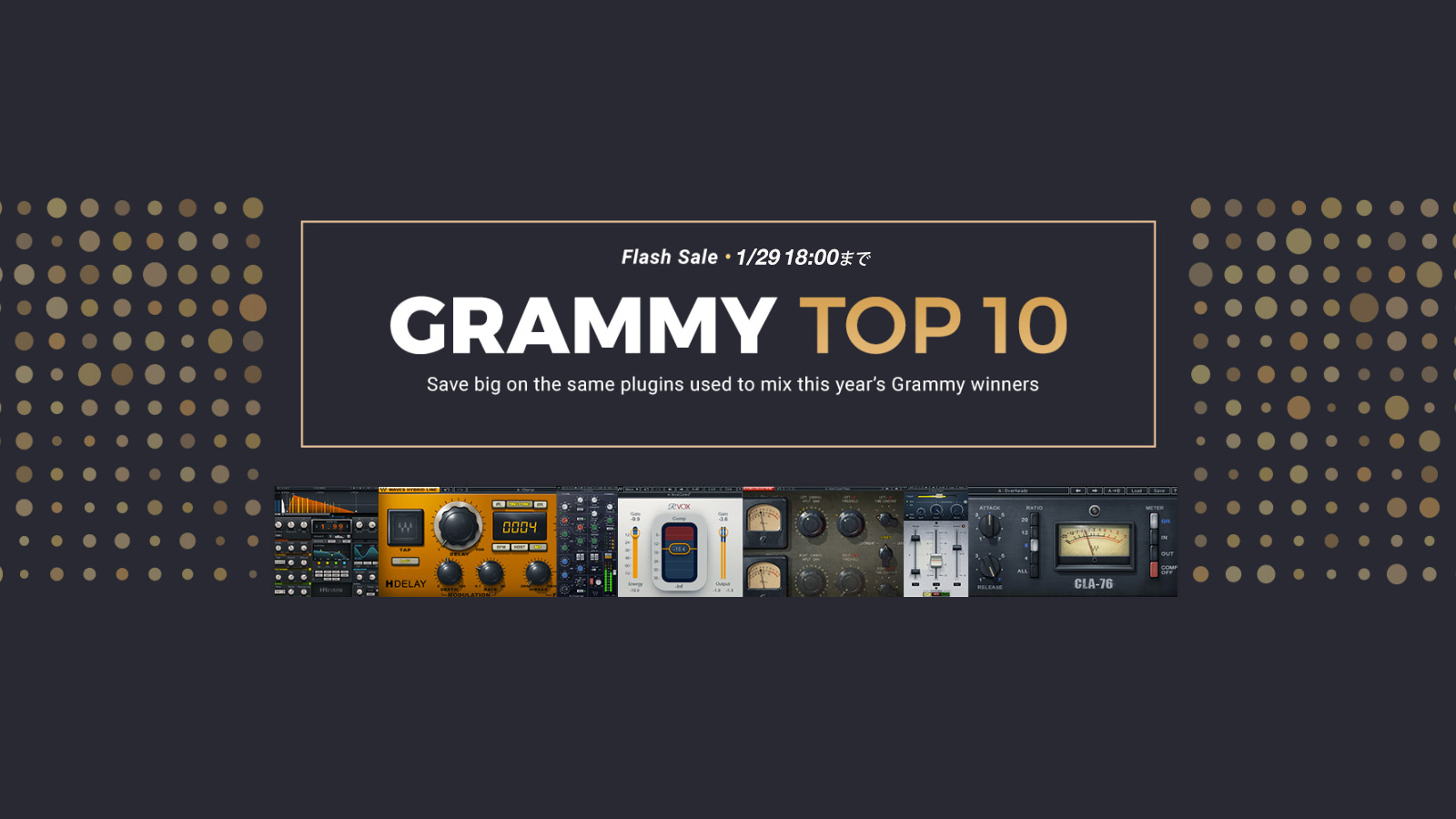 Grammy Top 10 Plugins!Waves Monthly Special