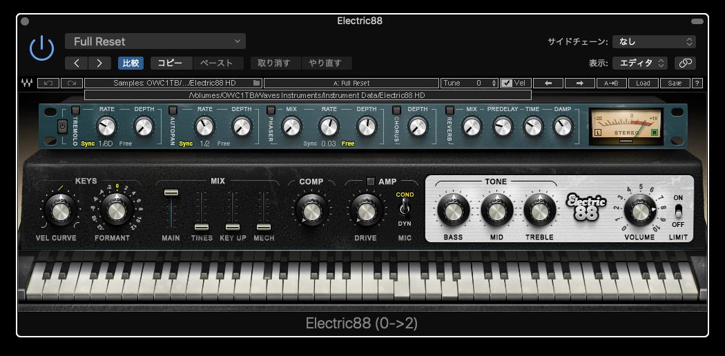 Electric 88