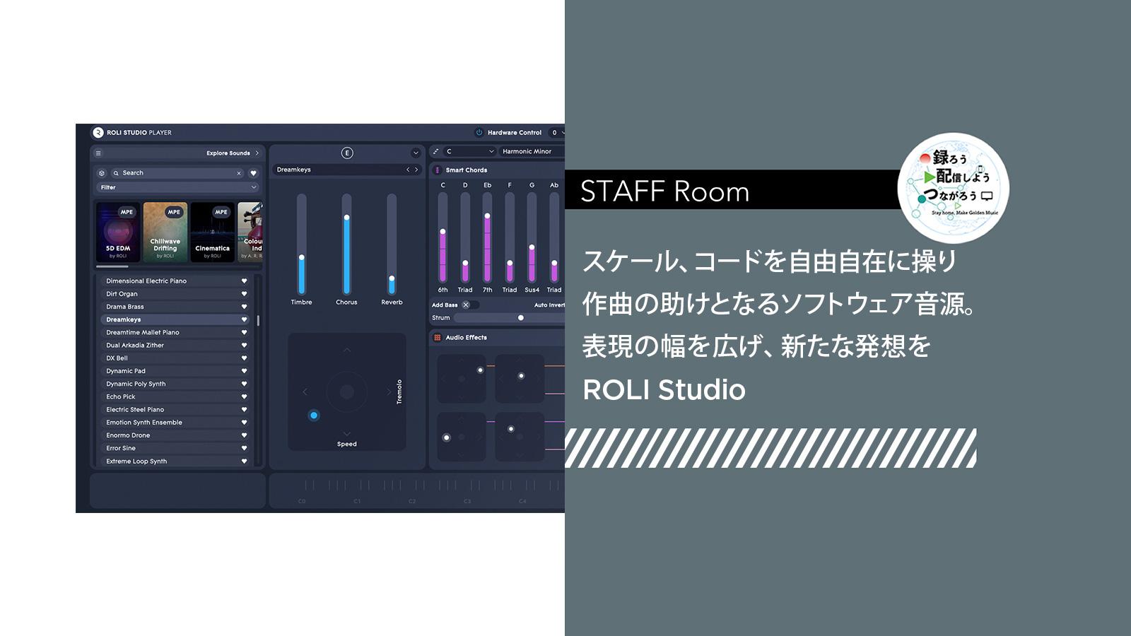 20200818_roli_staffroom_l1600