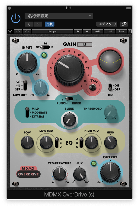 MDMX OverDrive