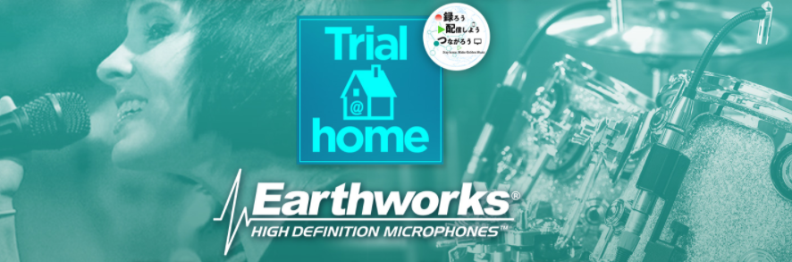 Trial at home Earthworks