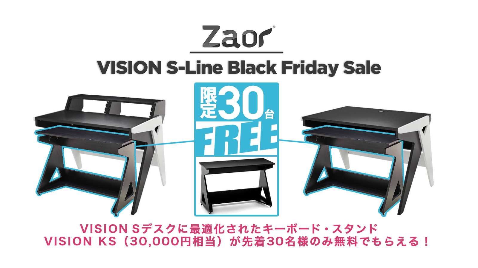 Zaor Vision S-Line Black Friday Sale!