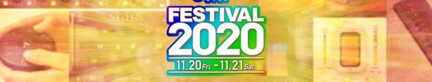 20201028_mifesxxx2_l1600-2