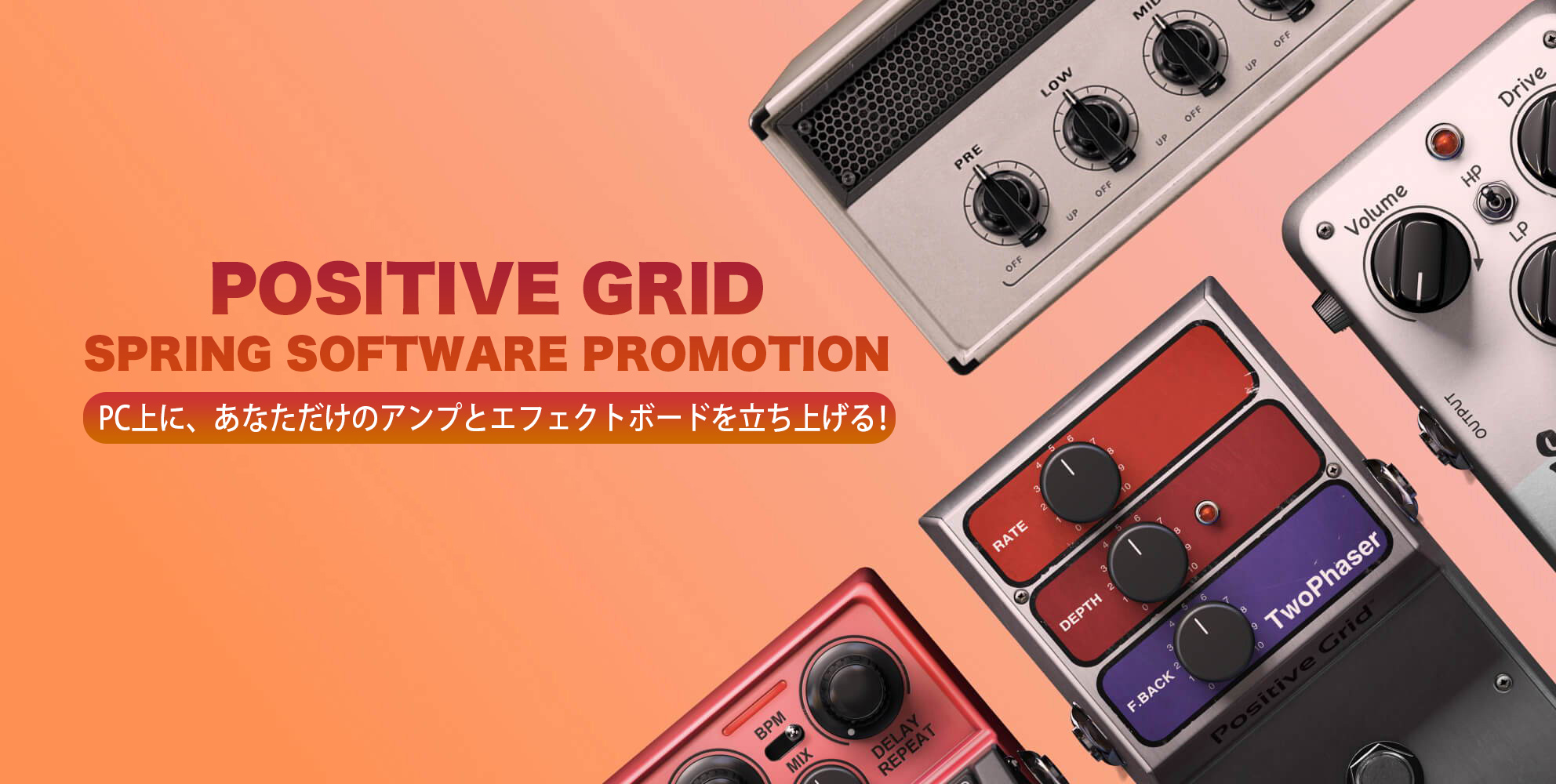 Positive Grid Software Promotion
