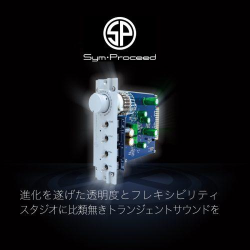 SP-MP500