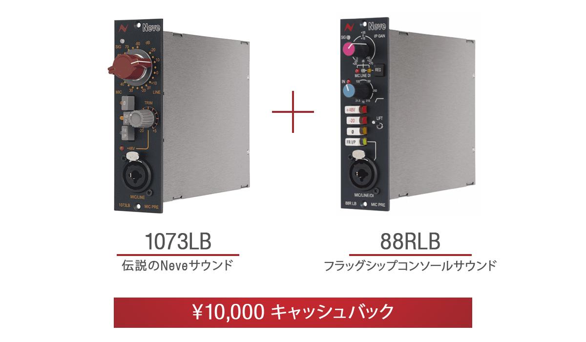 1073LB + 88RLB