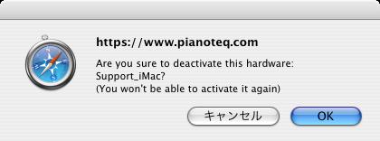 pianoteq_dact3