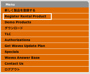 waves_rental01