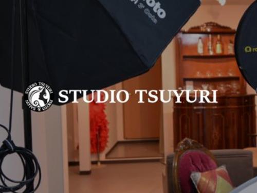 STUDIO TSUYURIの画像1