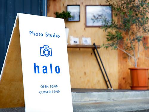 写真スタジオ Haloの画像3