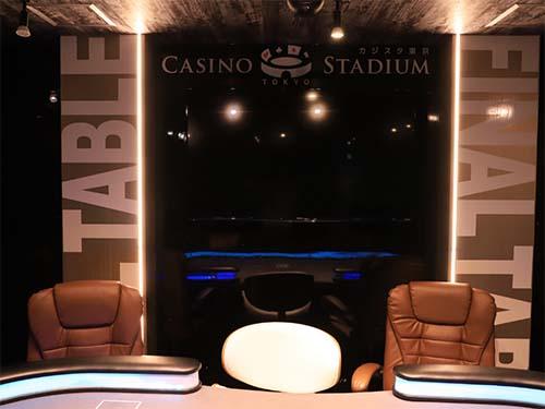 CASINO STADIUM VIPの画像3