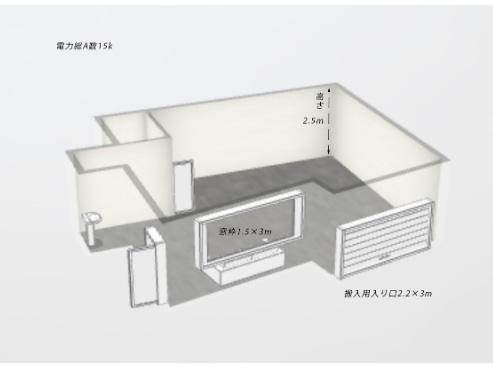 GEKKO NORTH BASEの画像3