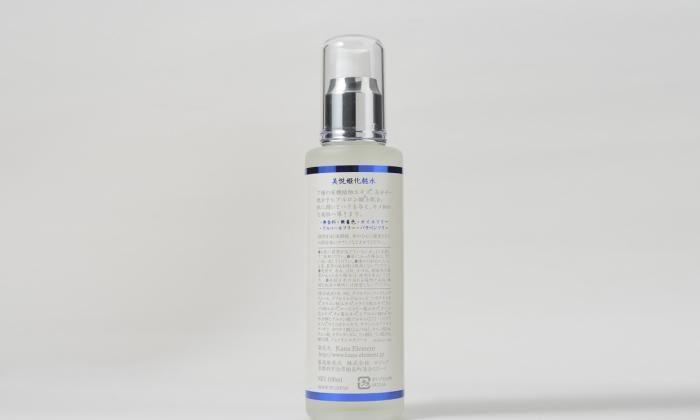 Vietsu Hime Natural Skincare Moisture Lotion