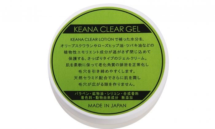 KEANA Clear Gel
