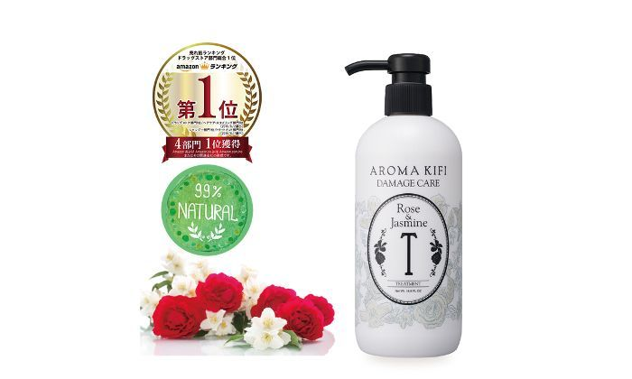 AROMA KIFI Damage Care Treatment - Rose & Jasmine