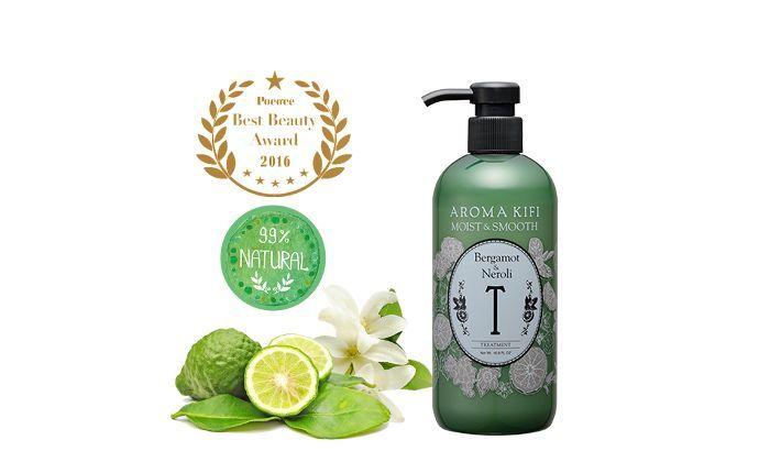 AROMA KIFI Moist & Smooth Treatment - Bergamot & Neroli