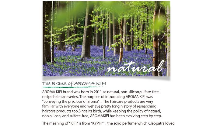 AROMA KIFI Moist & Smooth Treatment - Bergamot & Neroli