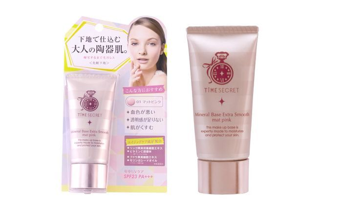 TiME SECRET Mineral Base Extra Smooth