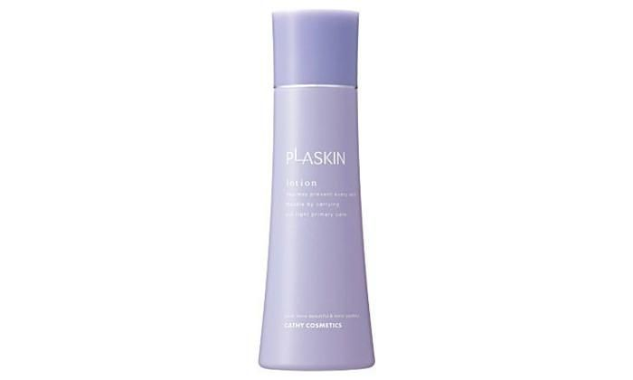 PLASKIN lotion