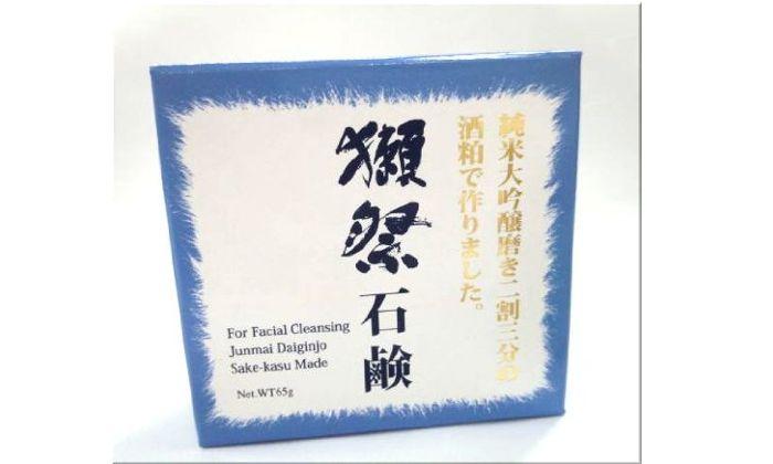 Dassai Sake-kasu Made Soap