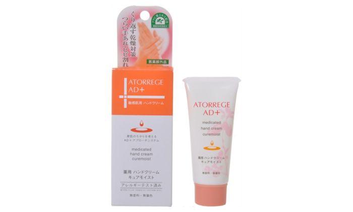 ATORREGE AD+ madicated hand cream curemoist