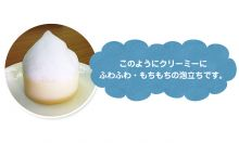skincare soap natural otoha - apis