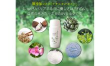 narural OTOHA UV Milk - apis