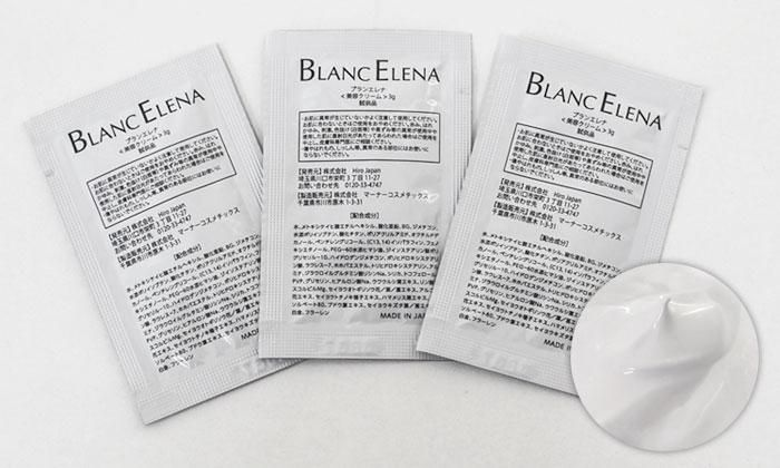 BLANC ELENA