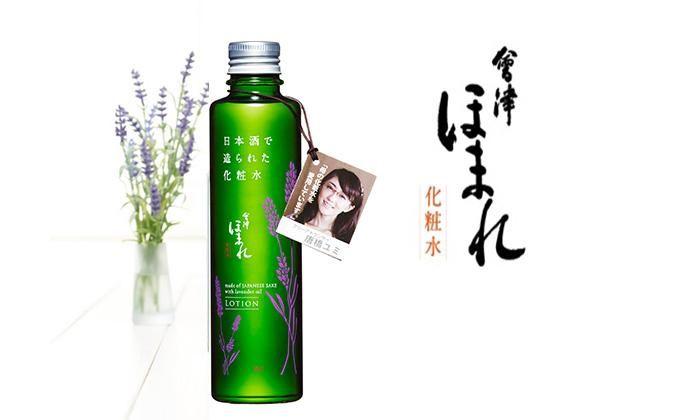 Homare Sake Lotion