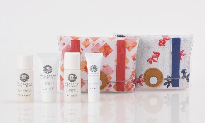 HIPS Skin Care Travel Set