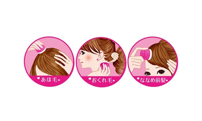 Matome Hair Stick Regular