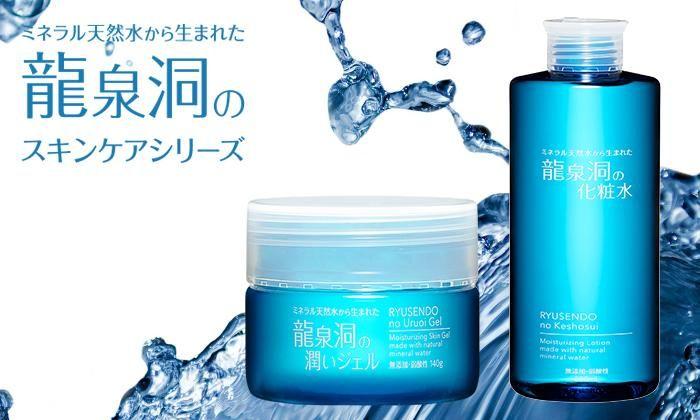 Ryusendo Skin Lotion