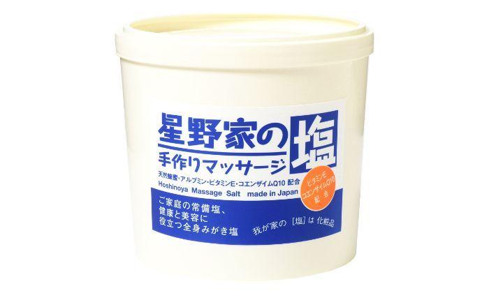 HOSHINOYA Beauty Salt Scrub - Additive-free massage salt