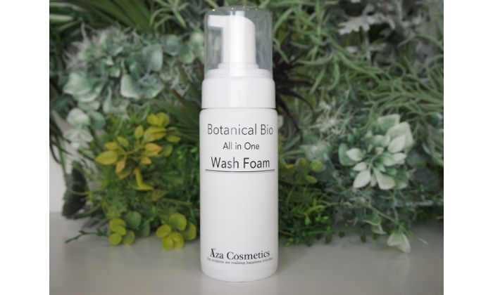 Botanical Bio - All-in-one Wash Form