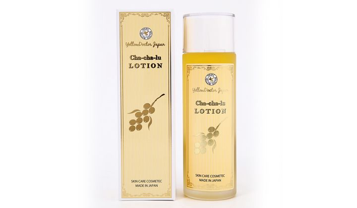 Sea buckthorn lotion