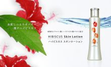 HIBISCUS Skin Lotion