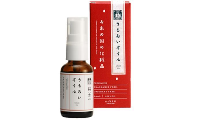 Beauty rice bran moisturising oil