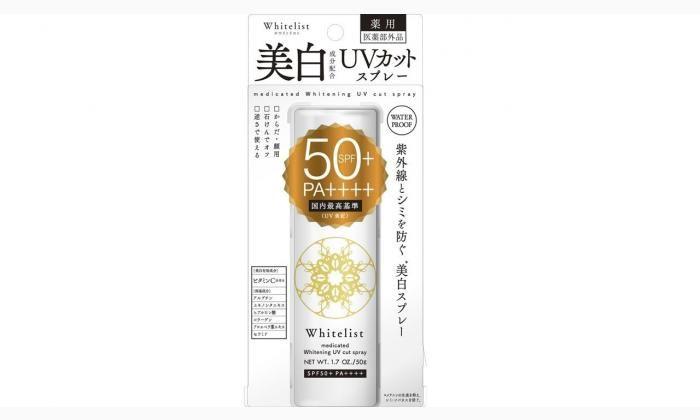 White List Medicinal Whitening UV Cut Spray