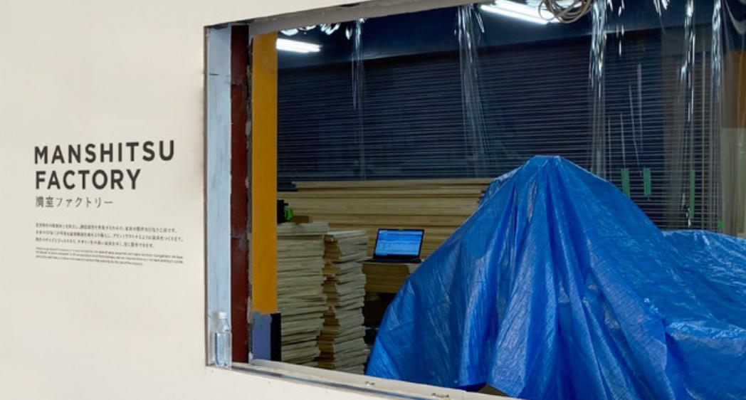 賃貸経営、満室の窓口、満室ギャラリー&ファクトリー