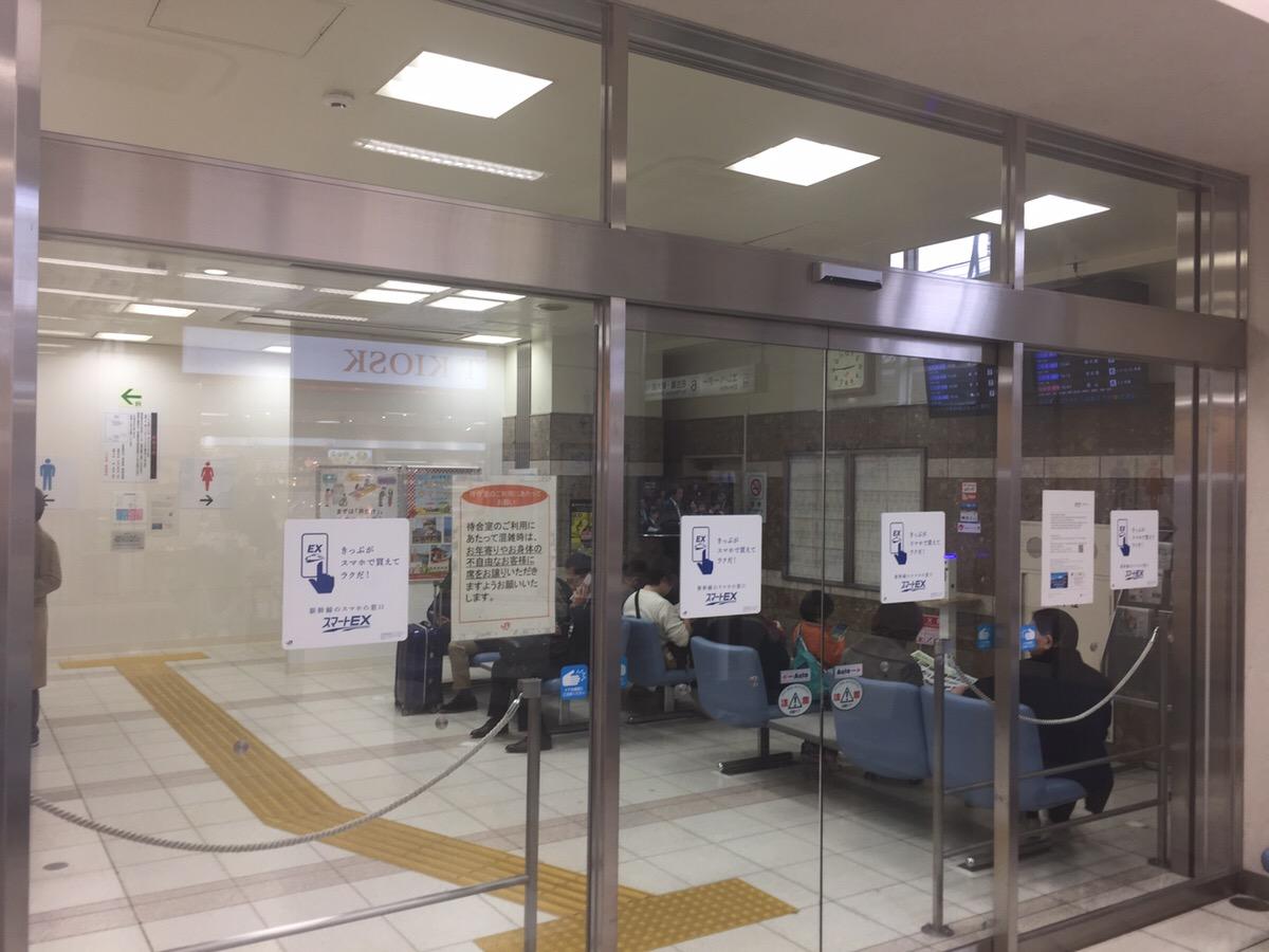 熱海駅の新幹線ホーム待合室