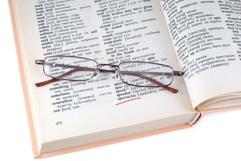 副業や在宅ワークでできる翻訳の仕事の探し方