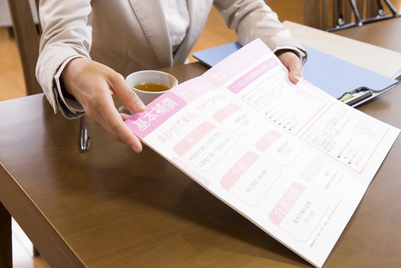 パンフレット作成におすすめの外注先12選と依頼方法のコツやメリット・デメリット