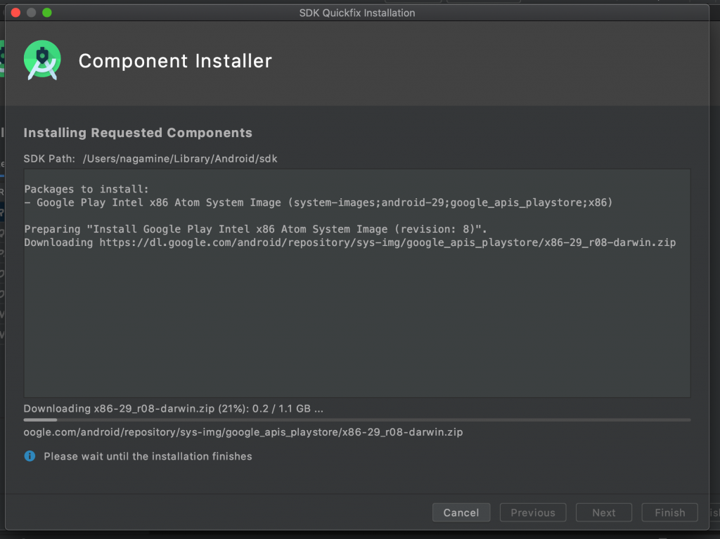 emulator-license