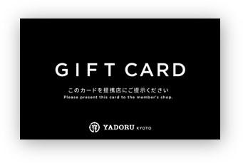 YADORU Gift