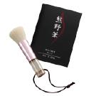 熊野化粧筆 筆の心 洗顔ブラシ