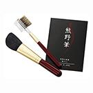 熊野化粧筆セット(ハイライトブラシ&コーム)